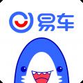 易车app新版官方