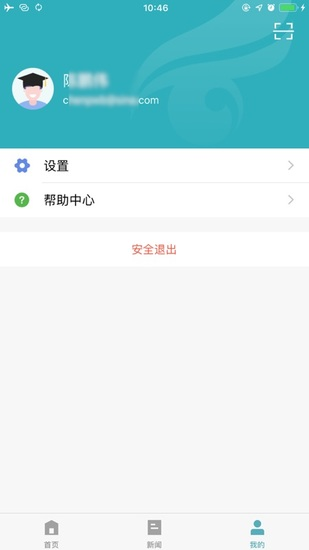 学信网app官方下载