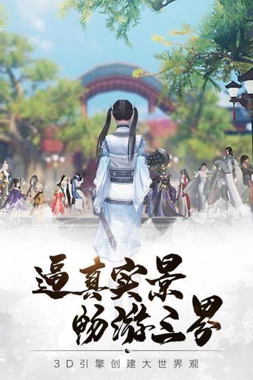 五行降妖师3