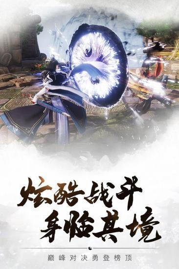 五行降妖师2