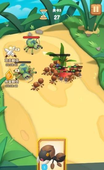 不要惹蚂蚁3
