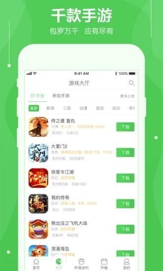 可盘游戏app官网