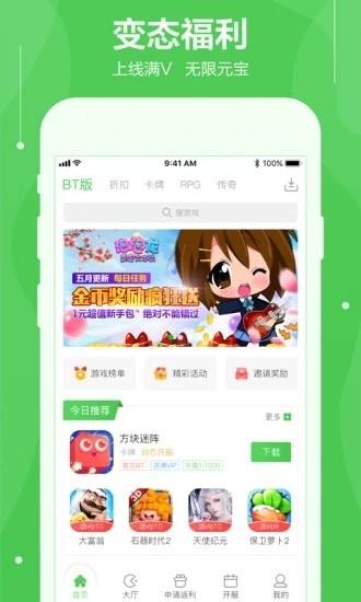 可盘游戏app下载