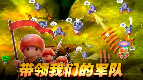 蘑菇战争2安卓中文版下载
