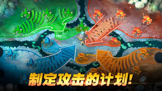 蘑菇战争2安卓中文版最新版