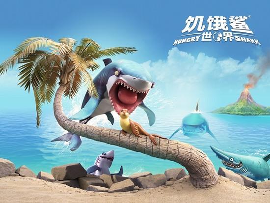 饥饿鲨世界内购版