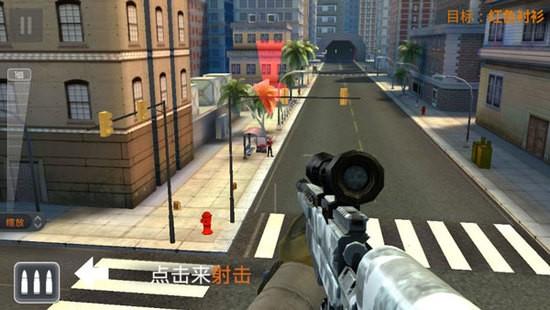 狙击行动代号猎鹰2