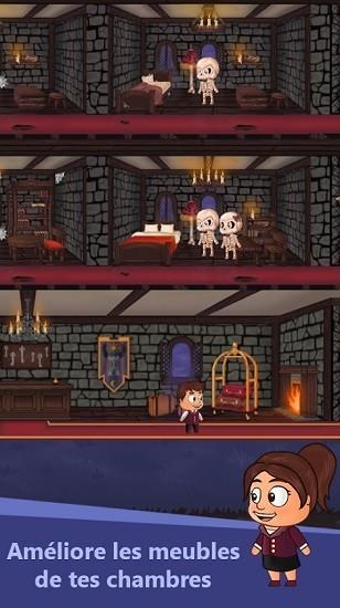 怪物酒店游戏