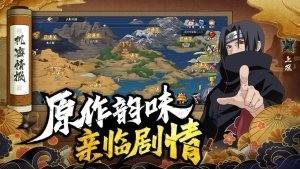 忍者荣耀乱斗2