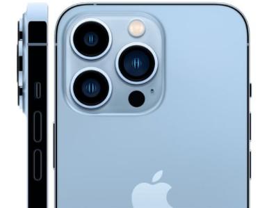 iphone13Pro续航能力怎么样 iphone13Pro电池续航能力介绍