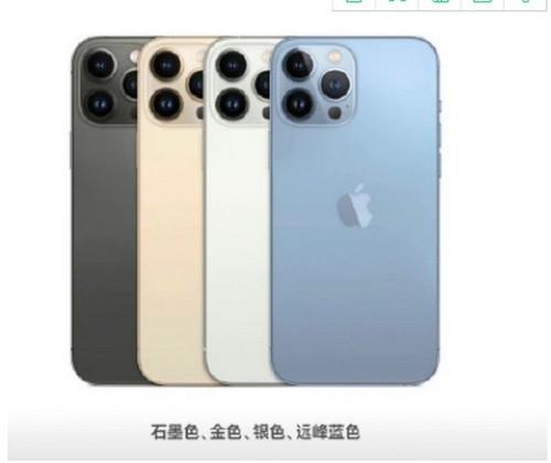 iphone13pro颜色有哪些 iphone13pro手机颜色介绍