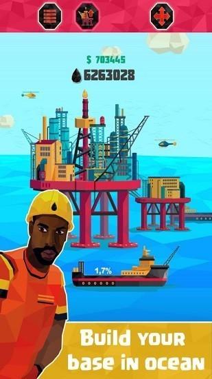石油闲置工厂1
