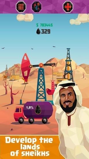 石油闲置工厂4