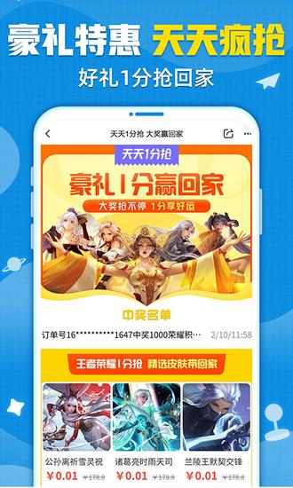 交易猫app官方版下载