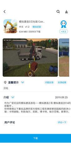 淘气侠官网下载