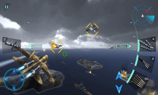 海陆空之战2