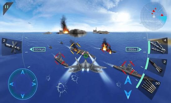 海陆空之战1