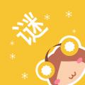 谜妹漫画app官方最新版