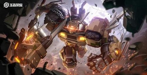 王者荣耀典韦铁甲之心下架时间是什么时候 王者荣耀典韦铁甲之心下架时间介绍