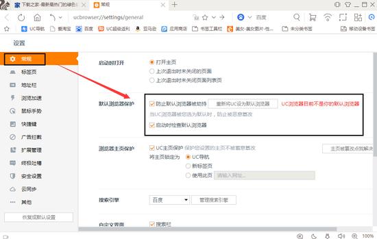 UC浏览器官网下载