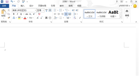 Word2019官方