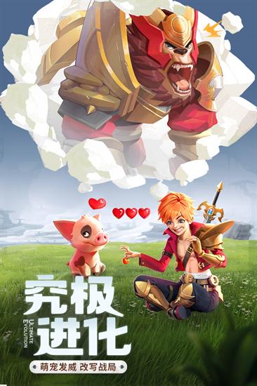云上城之歌官方正版下载