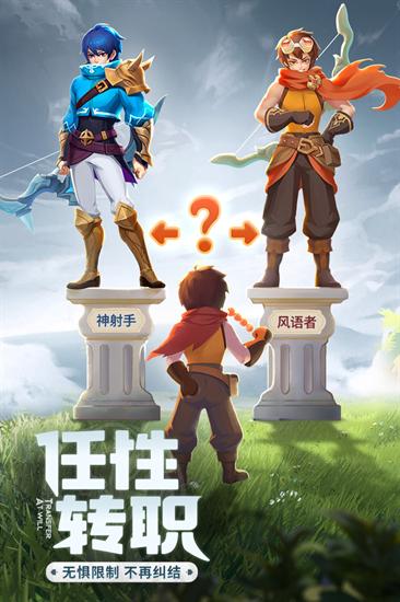 云上城之歌官方正版最新版