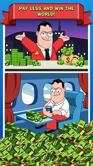 大资本家4