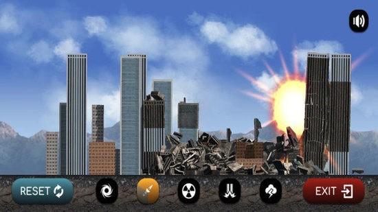 城市粉碎模拟器2