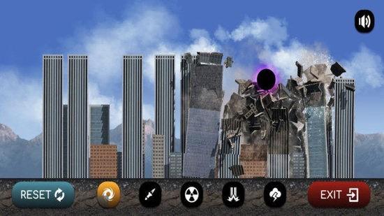 城市粉碎模拟器1