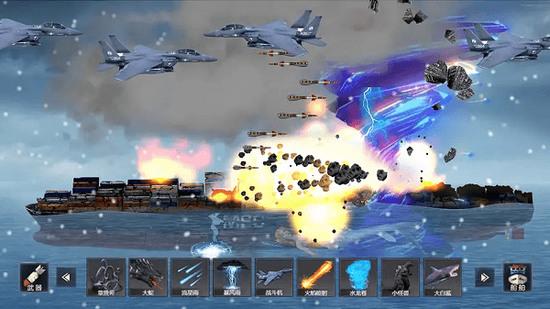 泰坦尼克号模拟沉船2