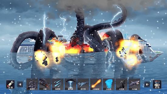 泰坦尼克号模拟沉船1
