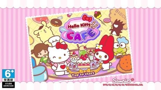 凯蒂猫咖啡馆3