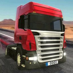 卡车司机模拟器3D游戏