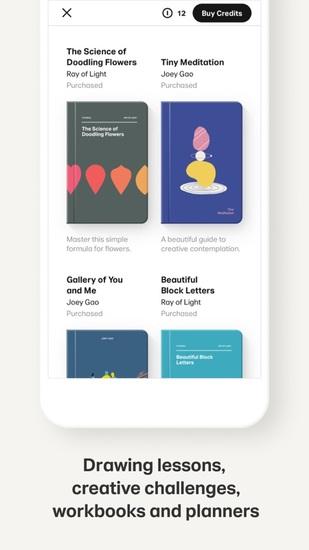Paper app安卓版
