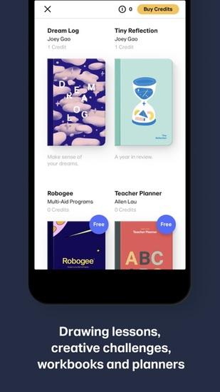 Paper app下载