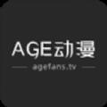 age动漫app官方