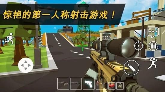 像素战区游戏安卓版