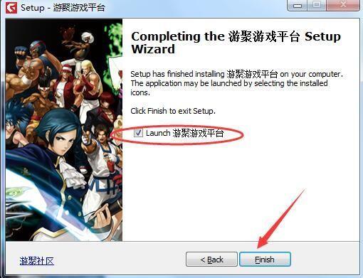 游聚游戏平台下载