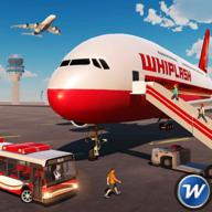 城市机场模拟器中文版