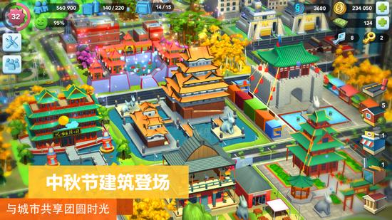 模拟城市我是市长2021最新破解版下载