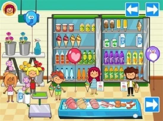 米加小镇杂货店3