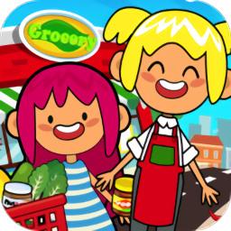 米加小镇杂货店游戏最新