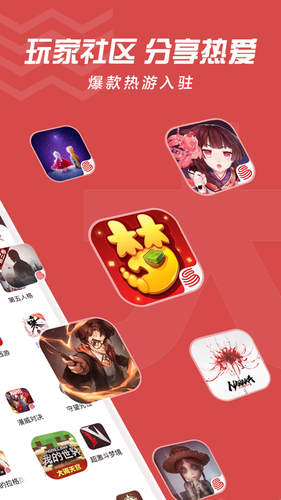 网易大神app官方最新版下载