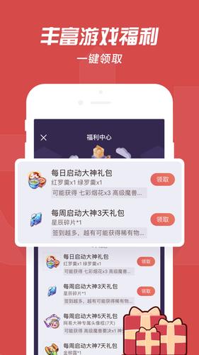 网易大神app官方下载
