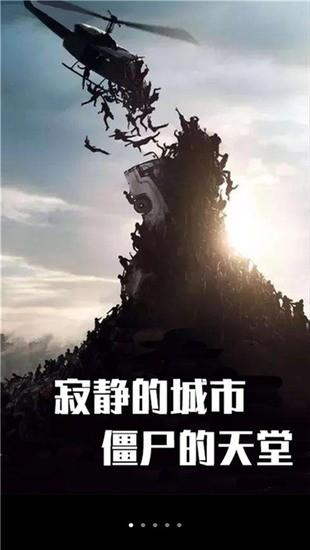 小布丁冒险之旅僵尸围城1