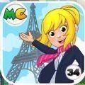 我的城市巴黎游戏