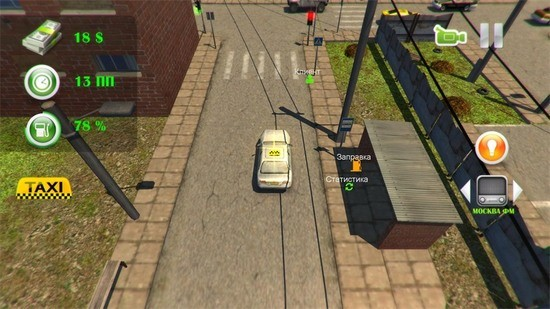 现代出租车司机模拟器1