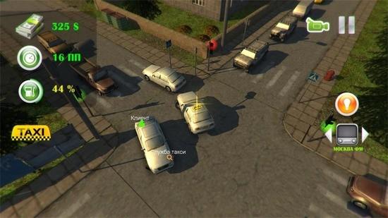 现代出租车司机模拟器3
