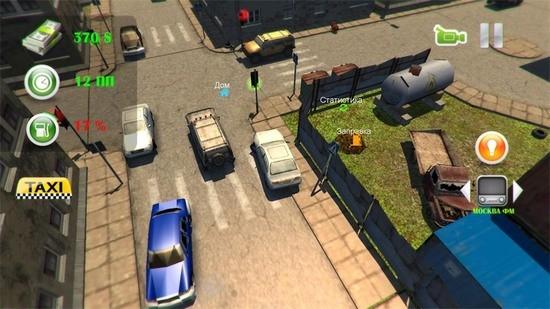 现代出租车司机模拟器2